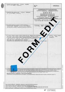 Document  d'accompagnement   douanier   des   marchandises